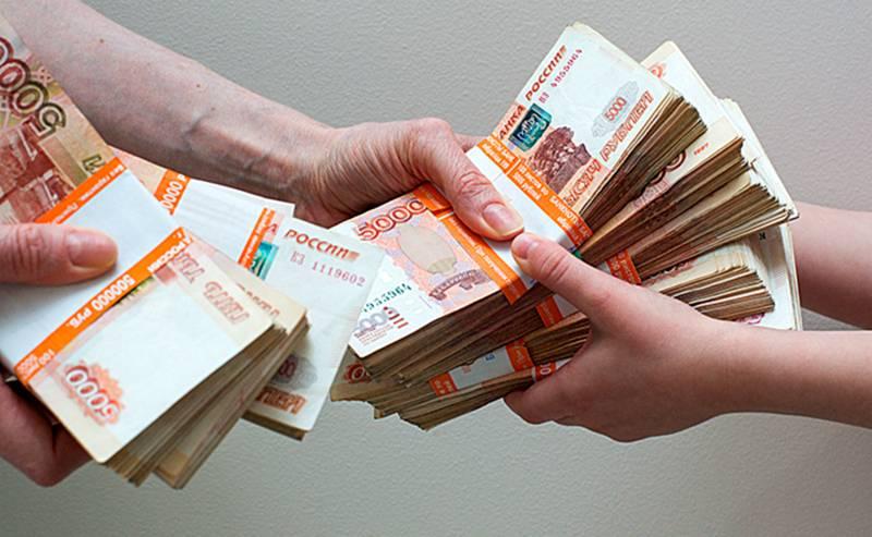 Невостребованные вклады в российских банках будут передавать в государственный бюджет?