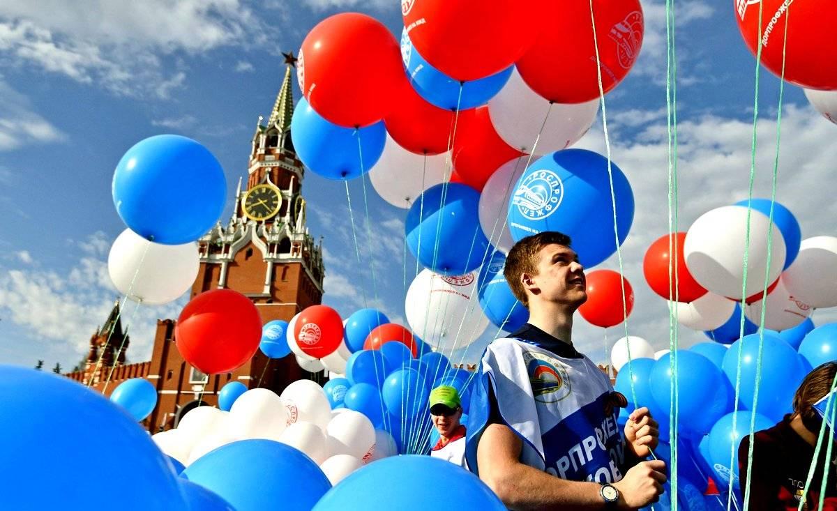 День, праздник россии картинки