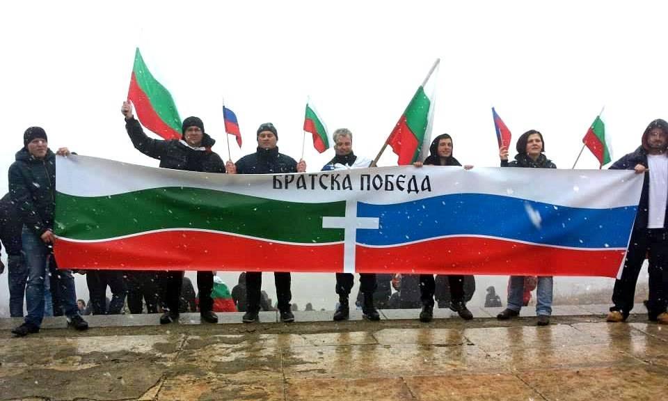 Россия прекращает все связи с болгарами. Виной всему нелепая пропаганда Болгарии. Экономика требует помощи