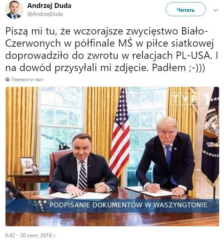 ポーランドの大統領はトランプに嫌だった