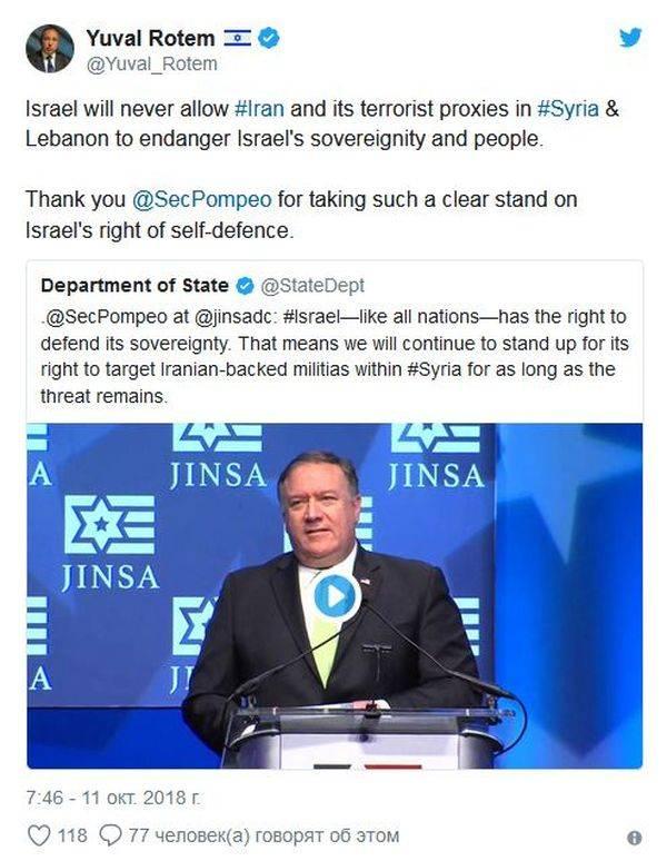 Израиль благодарит США за поддержку «права» атаковать Сирию