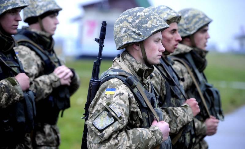 Молодые украинцы не хотят воевать за Порошенко