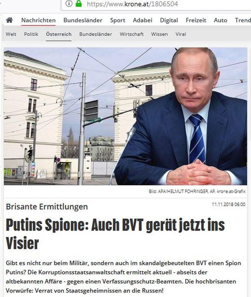 Кучно пошли: австрийцы поймали еще одного «русского шпиона»