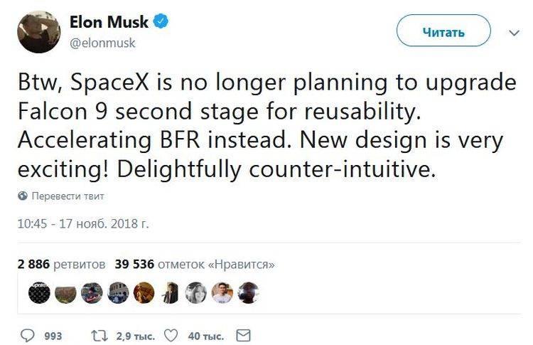 Почему SpaceX отказалась от многоразовой второй ступени для Falcon-9