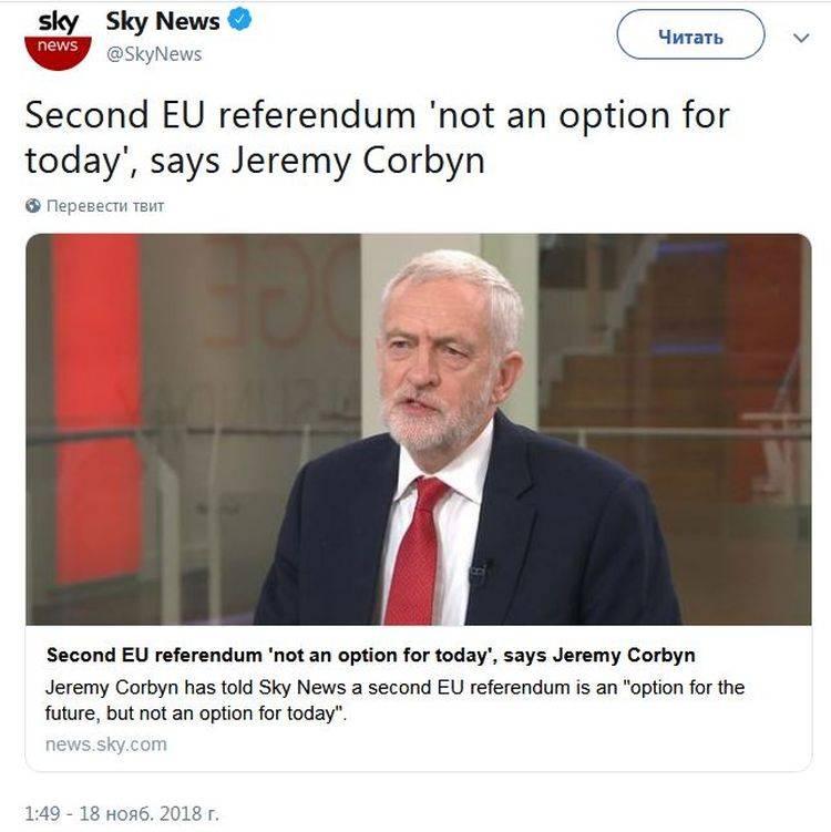 Ждет ли Британию новый референдум по Brexit?