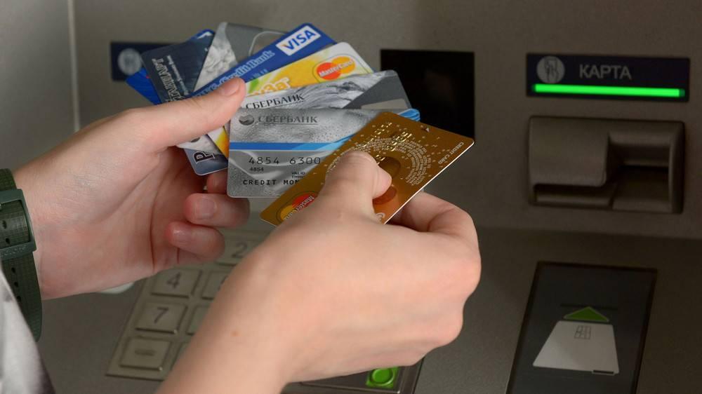 предоставление кредита перевод кредитная карта без справок о доходах в день обращения москва 2020