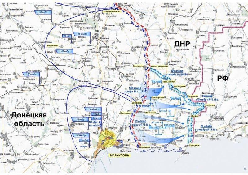 Россия - США: Образумьте Украину с ее наступлением на Донбассе