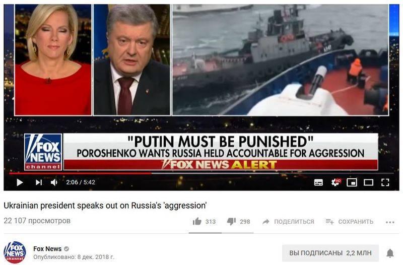 Кремль ответил на слова Порошенко о «войне в проливе»