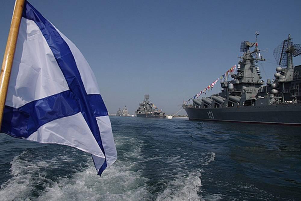 Картинки компьютеры, открытка черноморский флот