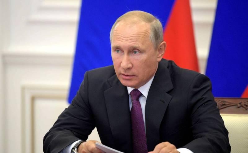 Путин одобрил перенос столицы Дальнего Востока