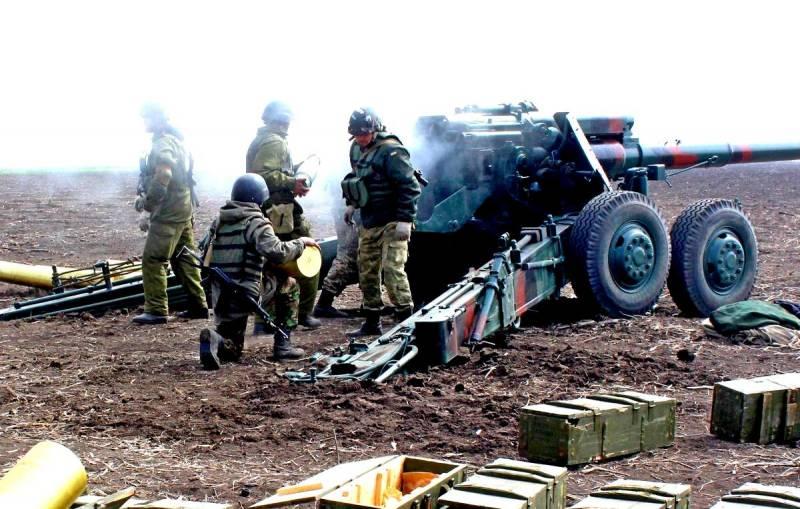Что, если ВСУ ударят по Приднестровью?