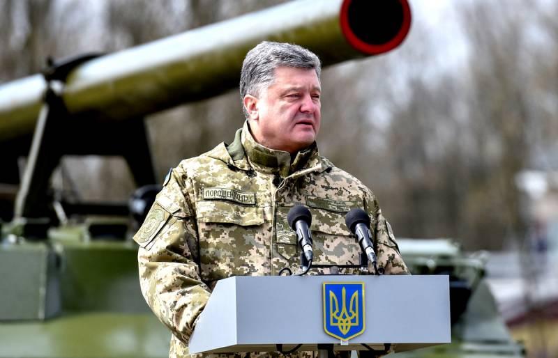 Почему новая украинская провокация неизбежна