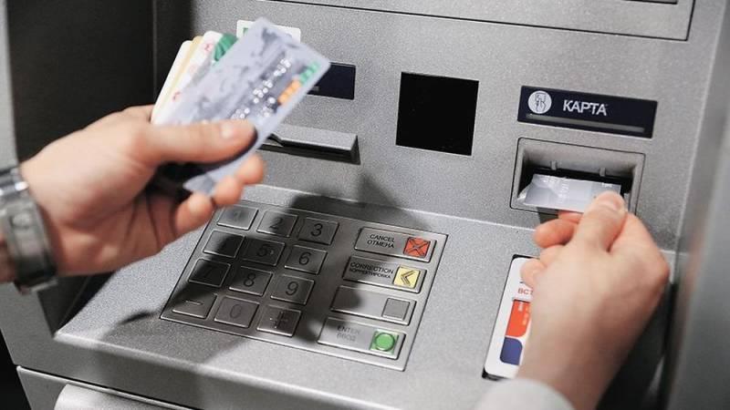 Снятие наличных с иностранных банковских карт теперь под контролем