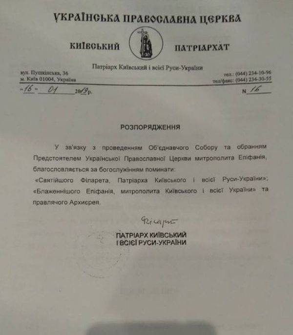 """Filaret proclaimed himself """"the patriarch of all Russia"""""""
