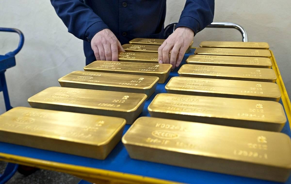 чего-нибудь где находится золотовалютный запас россии фото любом магазине