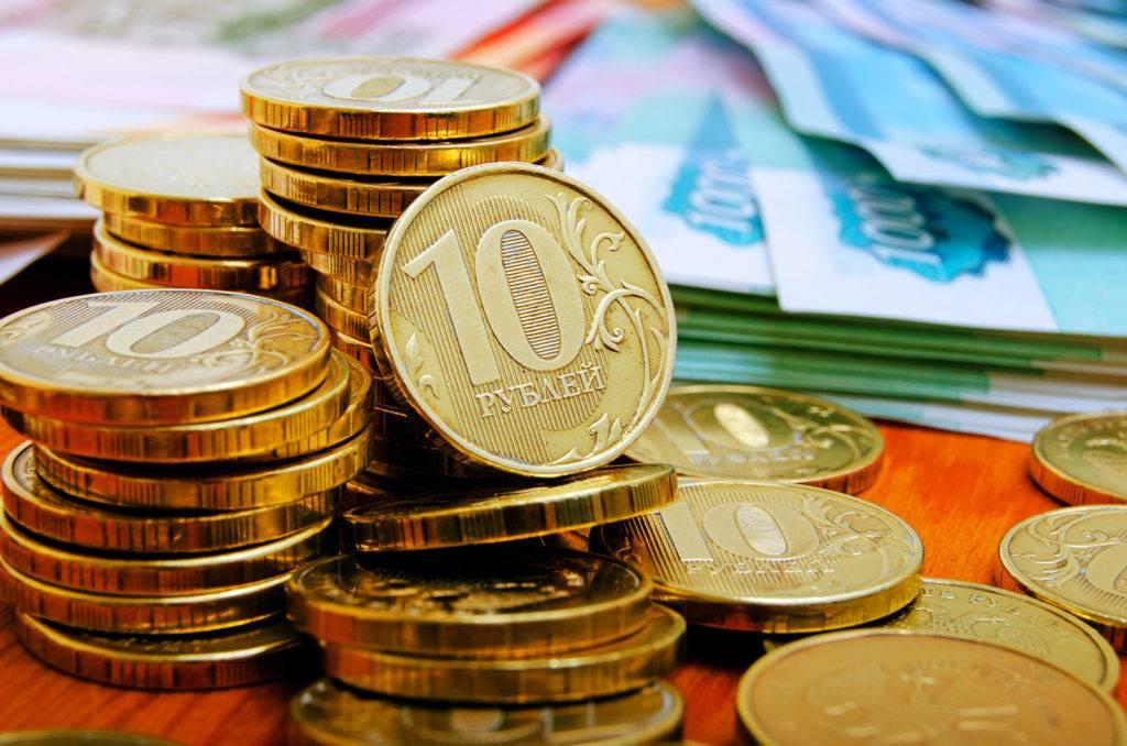 вас картинки с изображением российских денег пригороде купить дом