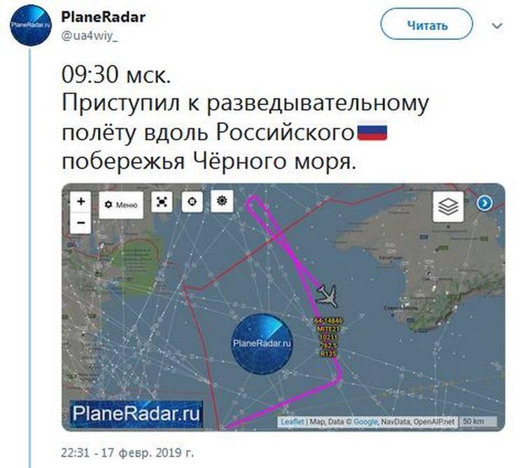 Американские самолеты-разведчики продолжают «бродить» у границ России