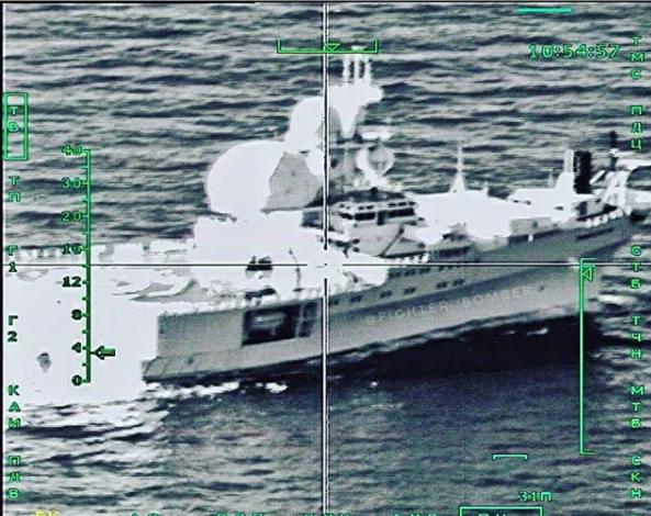Il russo Su-24 prende di mira la nave da ricognizione norvegese