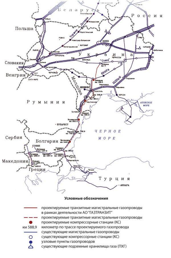 In Ukraine, the property seized from Gazprom was sold