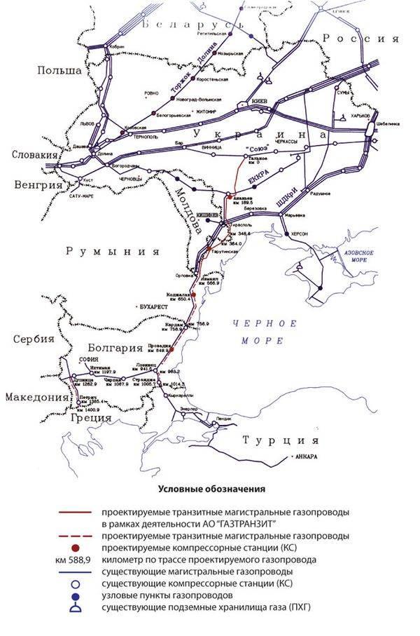На Украине продали отобранное у «Газпрома» имущество