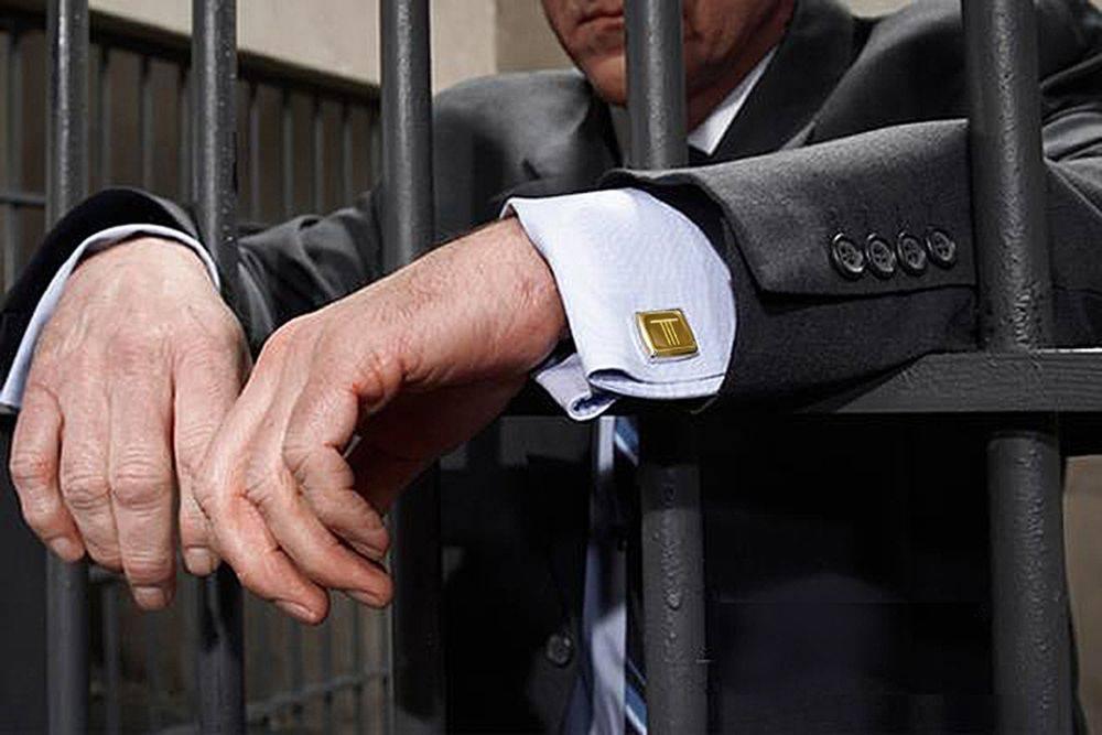 Картинки уголовного преследования