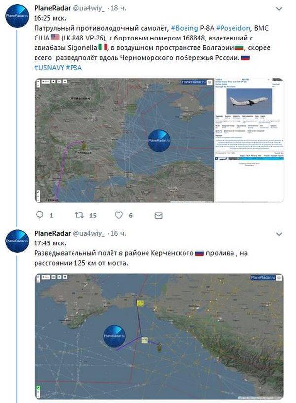 США активизировали воздушную разведку вблизи Крыма