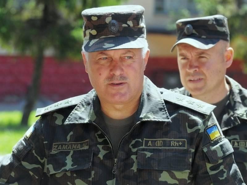 Генерал-полковник ВСУ Владимир Заман