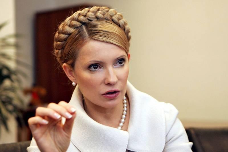 Тимошенко раскрыла схему покупки Украиной российского газа