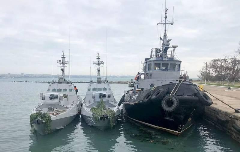 Украинские корабли и буксир