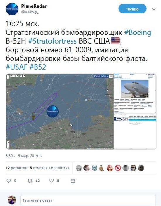 Американский бомбардировщик B-52 попал в зону действия российской ПВО