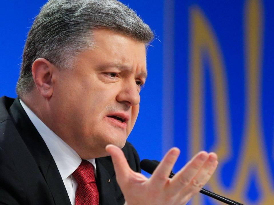 Картинка президента порошенко