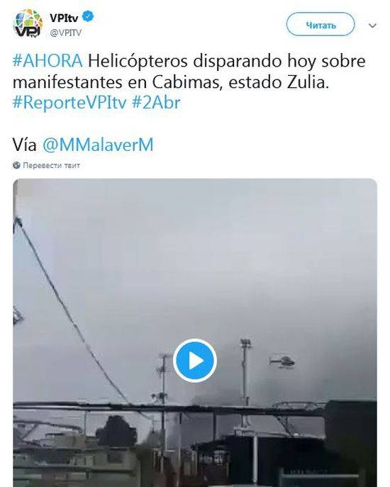 "In Venezuela appeared ""unknown snipers"""
