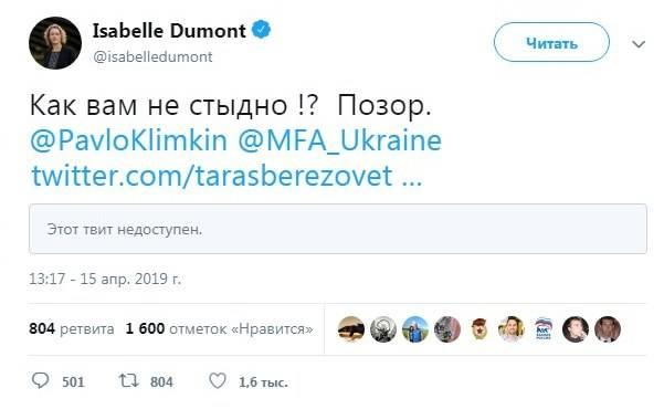 Un politologue ukrainien s'est déshonoré en se moquant de l'incendie de Notre-Dame