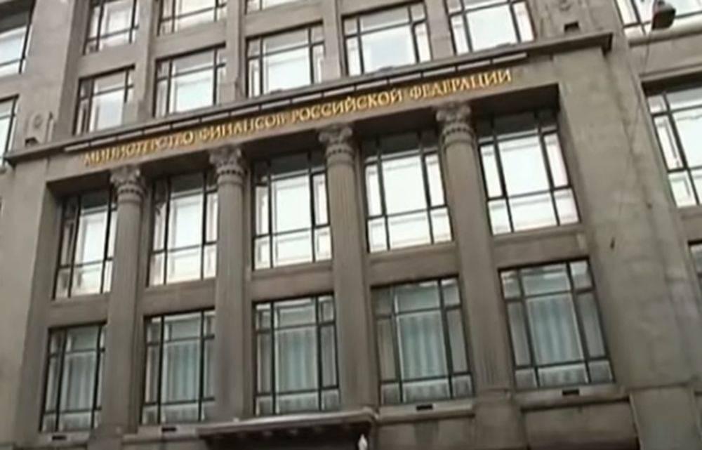 Министр финансов предложил уменьшить банкам число оснований для отказа клиентам вобслуживании