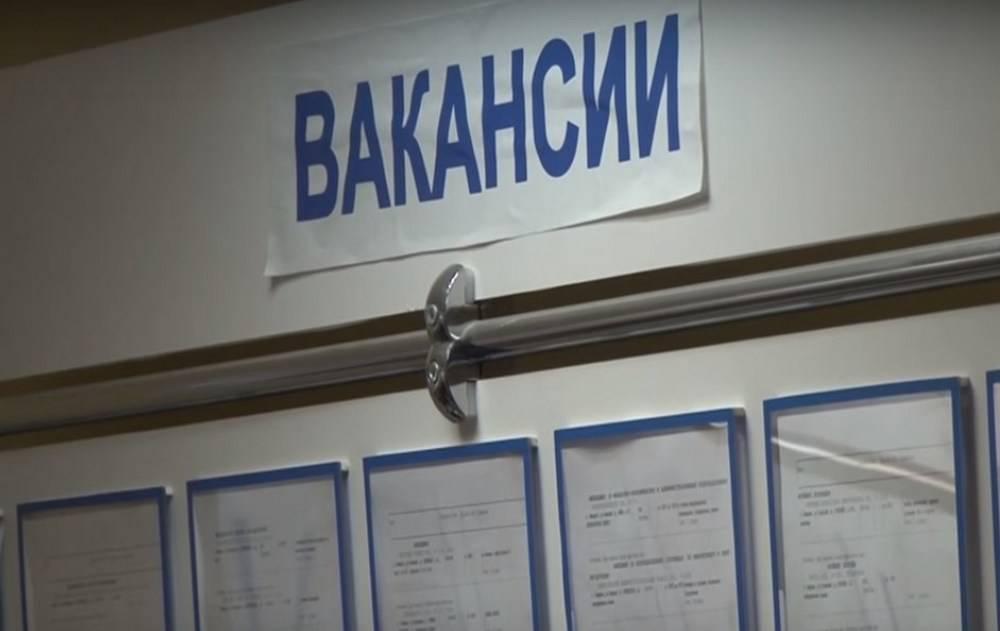 10 млн человек останутся без работы: Граждан России пугают массовым увольнением