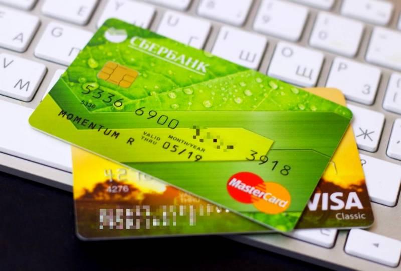 США могут в любой момент отключить банковские карты россиян