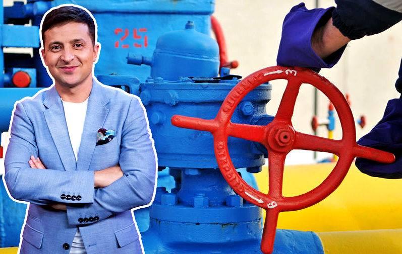 Зима близко: Нафтогаз Украины готовит «подставу» Зеленскому?