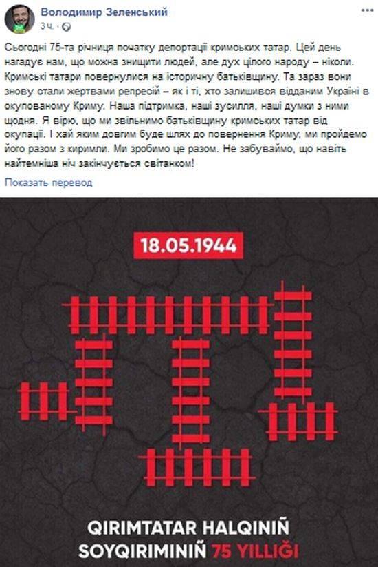 """Zelensky dijo que liberaría a la patria de los tártaros de Crimea de la """"ocupación"""""""