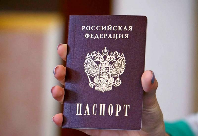 Киев готовит Донбассу и России ответ на «паспорта Путина»