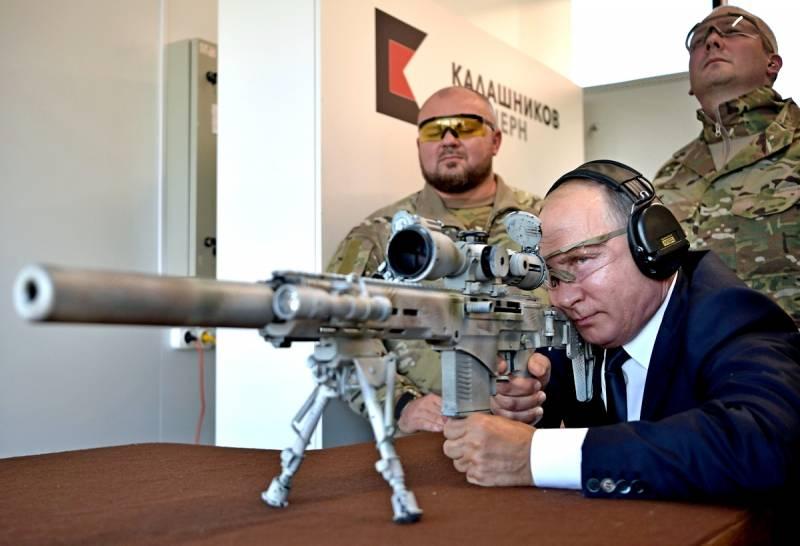 На что готовы пойти США, чтобы остановить российское оружие