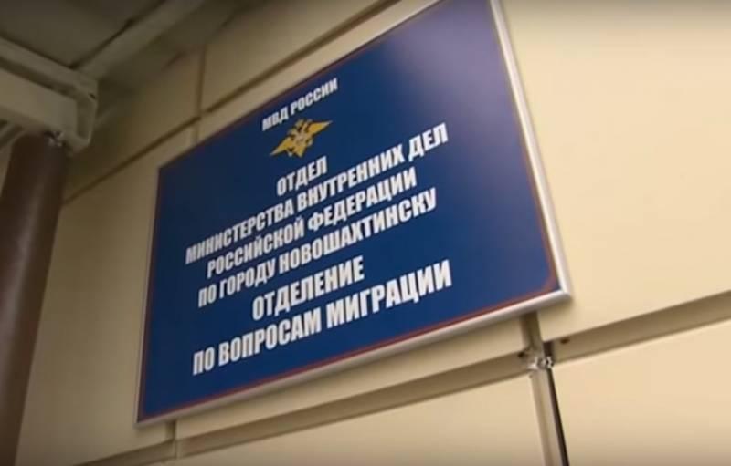 Пункты выдачи российских паспортов жителям Донбасса не работают