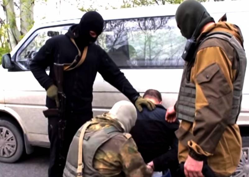 Шпион сайта «Миротворец» получил на Донбассе 10,5 лет тюрьмы