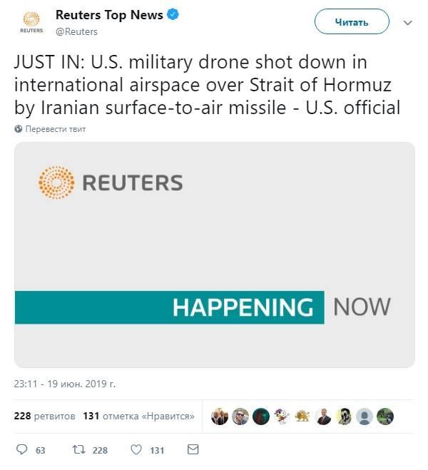 Gli iraniani hanno abbattuto l'UAV strategico americano RQ-4 Global Hawk
