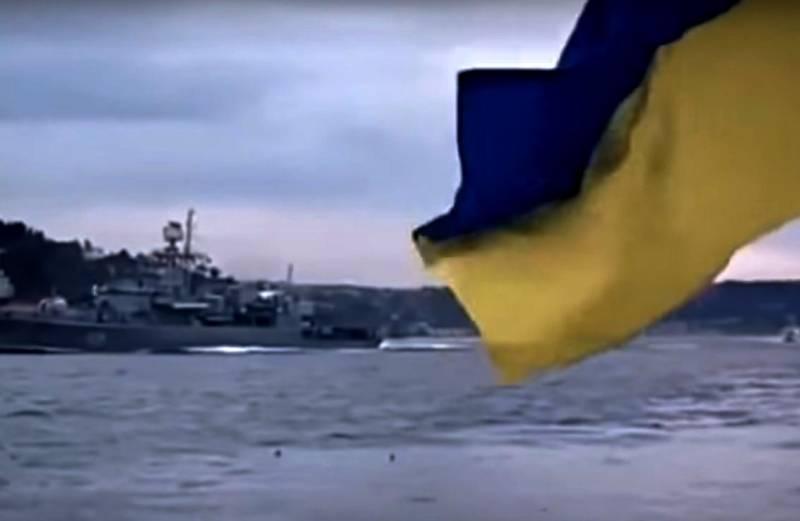 Украина решила создать новую военно-морскую базу