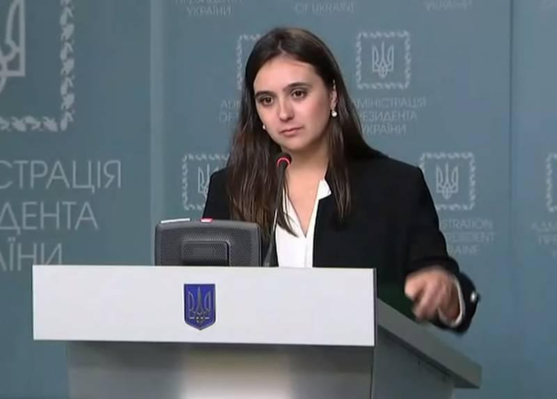 Киев объяснил слова Зеленского об утрате Россией контроля над ополченцами