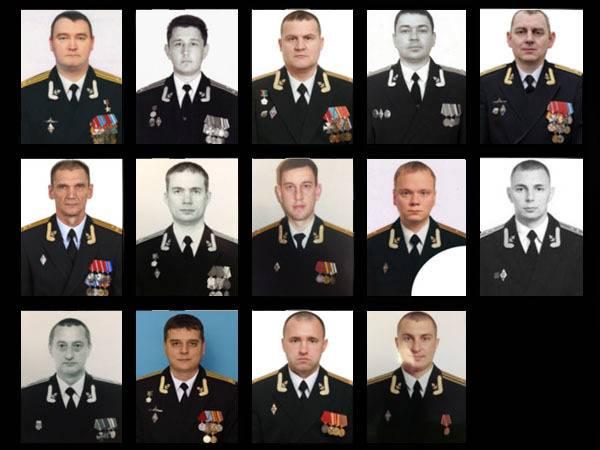 AS-12で殺されたすべてのサブマリーナーの名前