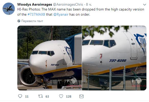 O Boeing-737 MAX foi renomeado, mas será que o novo nome o salvará de desastres?