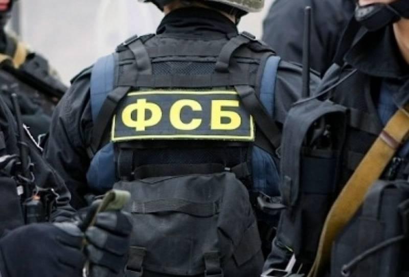 В Москве задержаны сотрудники ФСБ из «Альфы», «Вымпела» и управления «К»