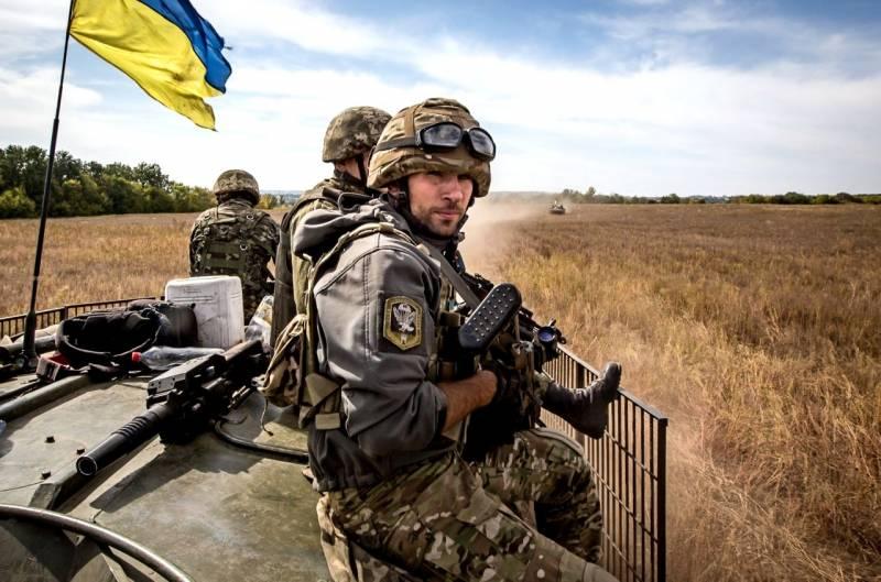 Генштаб Украины ожидает нападения, и не только со стороны РФ