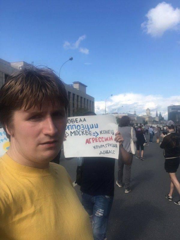 Bloguero de la oposición detenido por matar a niños policías